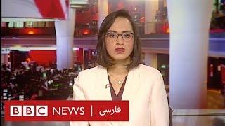 اخبار ساعت شش عصر- دوشنبه ۲۲ مهر