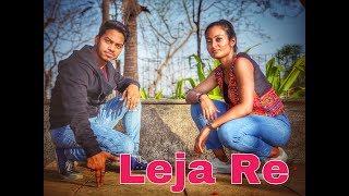Leja Re| Dance Choreography| Dhvani Bhanushali| Tanishk Bagchi