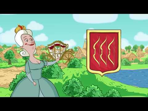 Мультфильм про великие луки