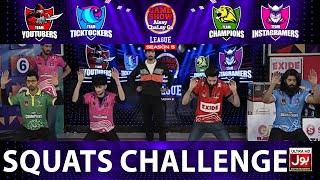 Squats Challenge | Game Show Aisay Chalay Ga League Season 5 | Danish Taimoor Show | TikTok