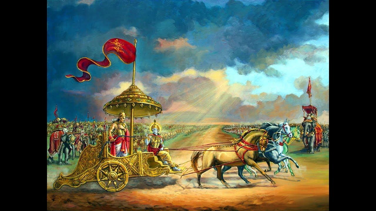 Bhagvad Gita Pdf
