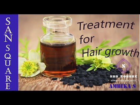 treatment-for-hair-fall---black-cumin-seed-oil-in-tamil