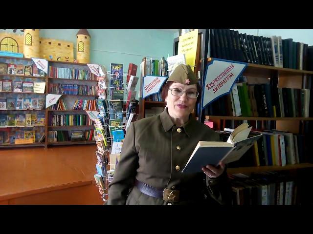 Изображение предпросмотра прочтения – ГалинаКолмакова читает произведение «Василий Теркин. О награде» А.Т.Твардовского