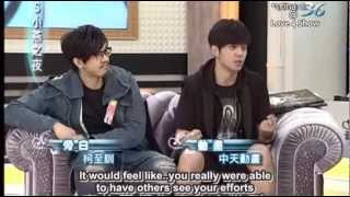 Show Lo - SS Night w/ Party Boys (3/3) [ENG SUB]