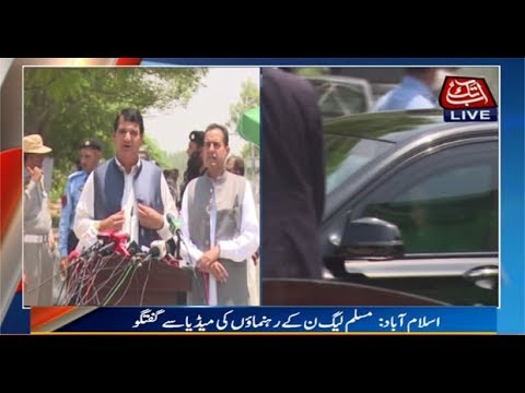 Islamabad: Amir Muqam and Captain Safdar Talk to Media