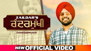 Chandarmukhi (Zaildar ) Mp3 Song Download