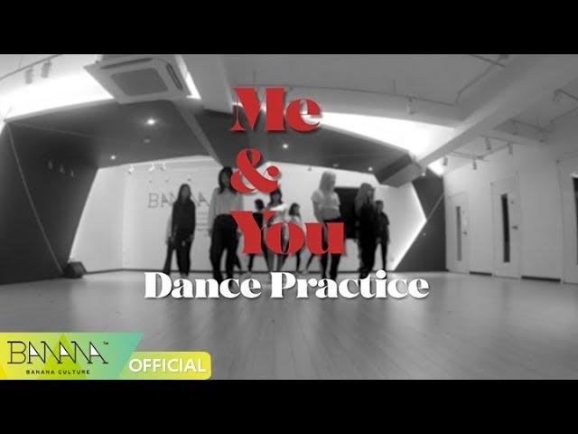 EXID(이엑스아이디) - 'ME&YOU' 안무 영상(Dance Practice Video)