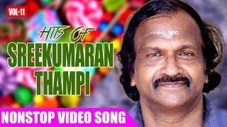 Sree Kumaran Thanpi Hits Vol 11 Malayalam Non Stop Movie Songs K. J. Yesudas, Chithra, Madhuri