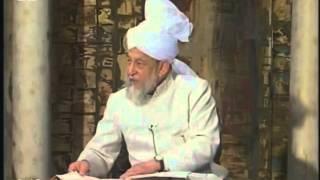 Urdu Tarjamatul Quran Class #146, Surah Bani Isra'il 54-71, Islam Ahmadiyyat