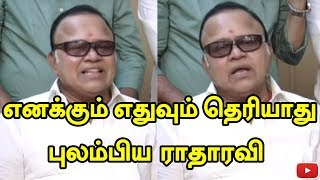 """I don't know anything"" – Radha Ravi"