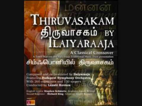 Thiruvasagam Tamil Pdf