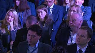 Пленарное заседание. Тюменский нефтегазовый форум 2017.