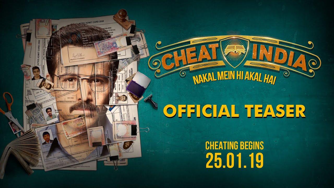 Official Movie Teaser: CHEAT INDIA | Emraan Hashmi | Shreya Dhanwanthary | Soumik Sen