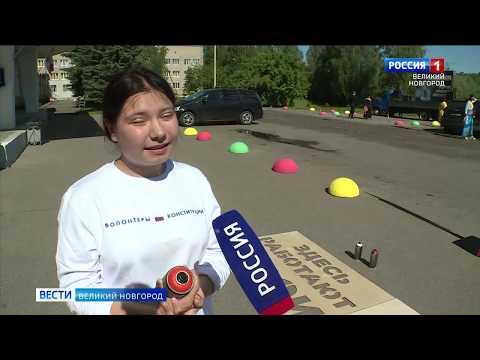 ГТРК СЛАВИЯ Вести Великий Новгород 22 06 20 вечерний выпуск