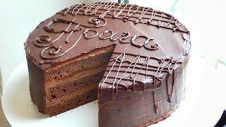 Знаменитый торт ПРАГА) The famous PRAGA cake)