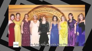 Ambitious Women - Regina Fenianos Part 2