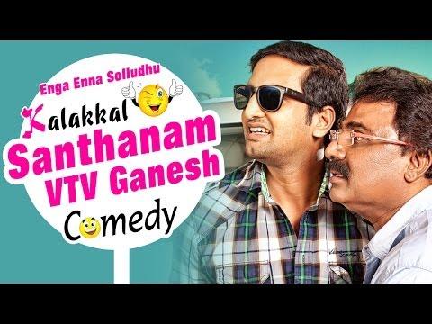Inga Enna Solluthu Tamil Movie | Back To Back Comedy Scenes | VTV Ganesh | Santhanam | Simbu