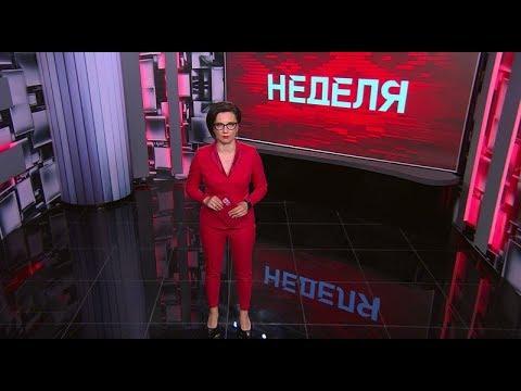 Самое важное за неделю. Новости Беларуси. 26 мая 2019 года. Главное
