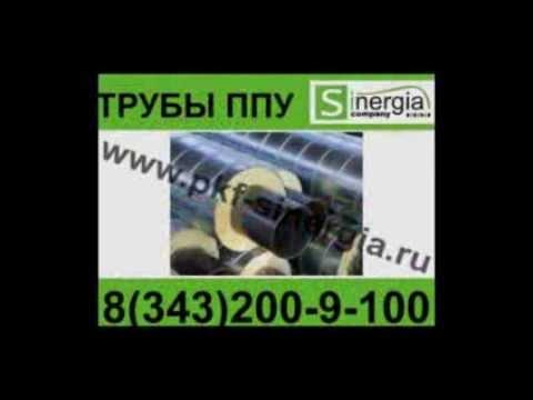 Видео Прайс на стальные трубы и фитинги