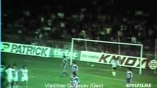 SC Bastia (France) 1-1 FC Dinamo Tbilisi (Georgia) 21.10.1981 Cup Winners