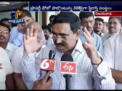 Minister Narayana Launches Eenadu-Ramakrishna Venuzia  Property Show in Vijayawada
