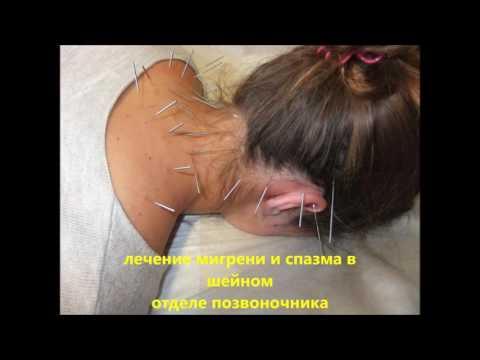 массаж секс фото фильм