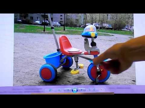 Велосипед для детей. Трёхколёсный велосипед