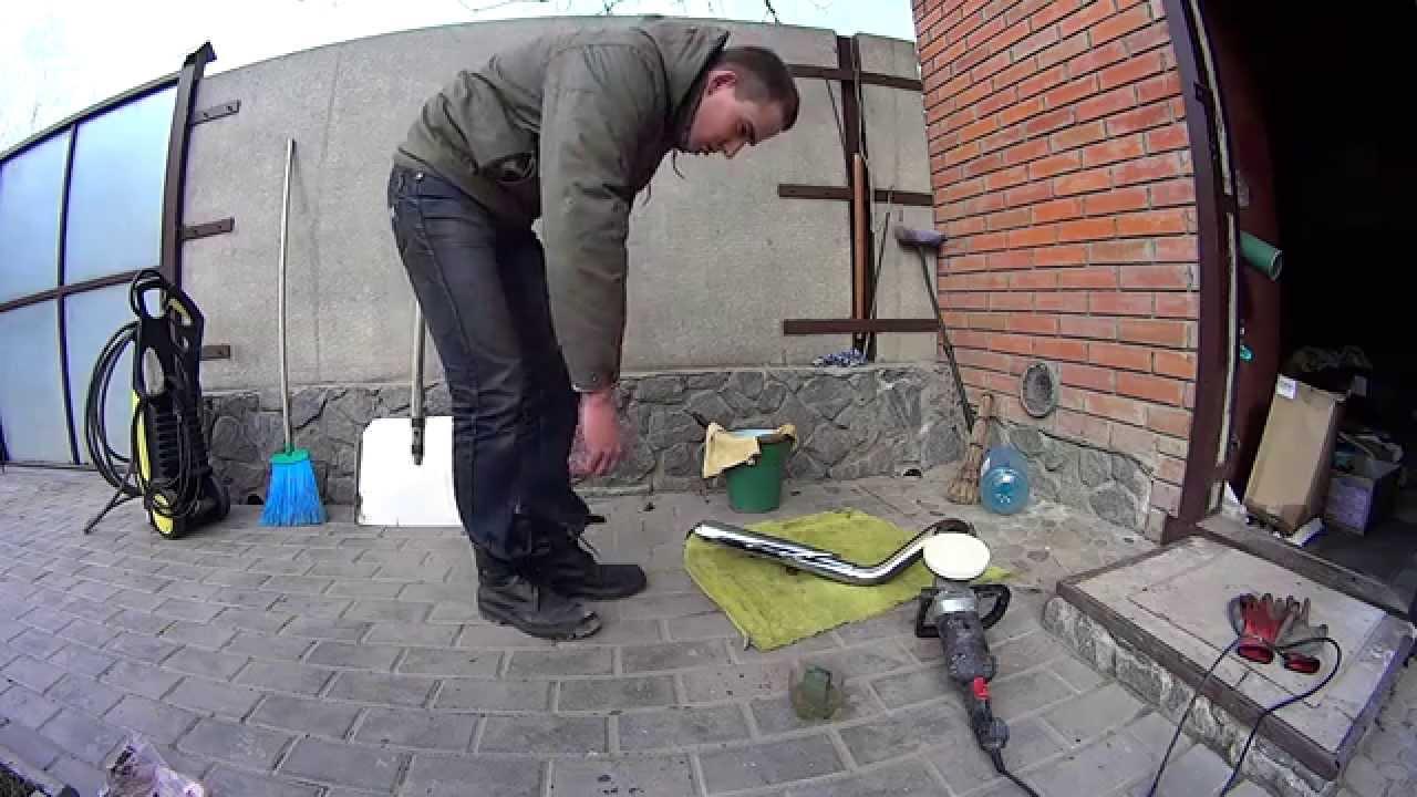 Полировка нержавейки выхлопные трубы хром - YouTube