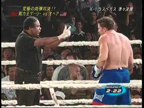 K-1 Gary Goodridge vs Sean O