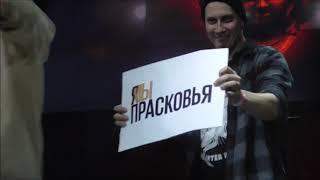PRANAYAMA клуб Москва 20.11.20