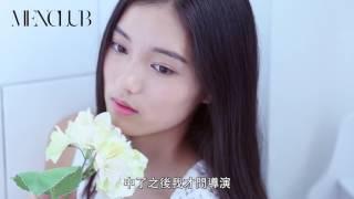 初戀 - Sadie 王思敏