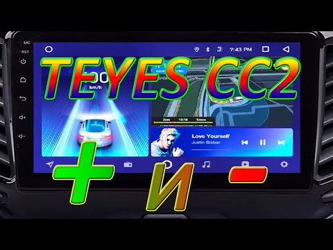 TEYES CC2 Магнитола для Ford Focus 2 Минусы и Плюсы!