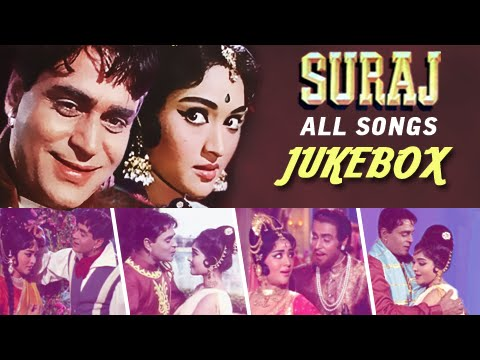 Mix - Suraj - All Songs #Jukebox - Evergreen Classic Romantic Hindi Songs - Rajendra Kumar, Vyjayanthimala