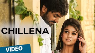 Download Hindi Video Songs - Chillena Video Song (1min Promo Clip) - Raja Rani