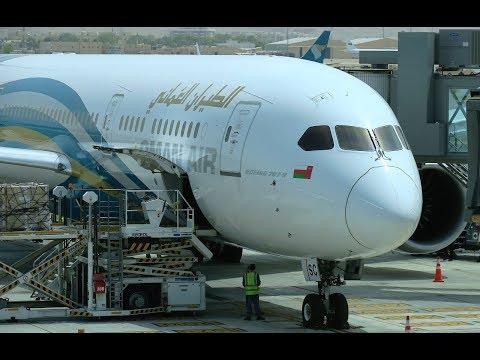 [Flight Report] OMAN AIR | Muscat ✈ Paris | Boeing 787-9 | Business
