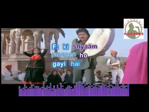 ZIHALE MISKIN MAQUN  hindi karaoke for Male singers with lyrics