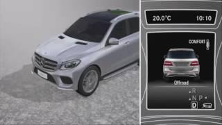 Программы движения W166 GLE-Class Mercedes-Benz
