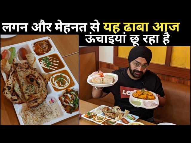 The Great Dhaba in New Delhi | Kwality Dhaba | #15GemsOfDelhi