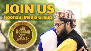 Roohani Media Whatsapp Group | Add me in WhatsApp | روحانی میڈیاواٹس ایپ گروپ