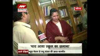 Exclusive: Rail Min's wife speaks to News Nation