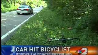 Bicyclist hit by car in Huber Heights