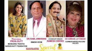 Live Aaj Kal Weekly Phirse - W19D1