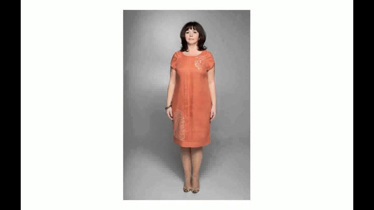 Платье из льна для полных своими руками