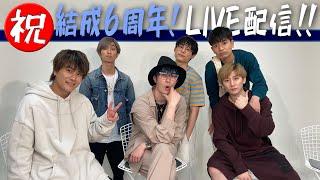 SixTONES- LIVE配信 - 結成日カウントダウン