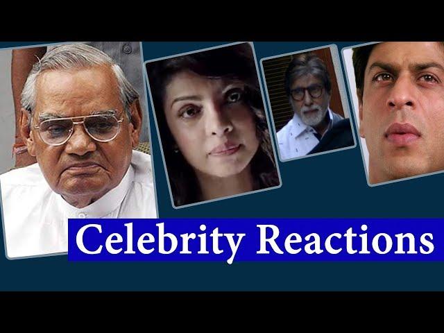 Priyanka Chopra, Shahrukh Khan, Shilpa Shetty Kundra, और अन्य Celebrity ने दिए Reaction   Atal
