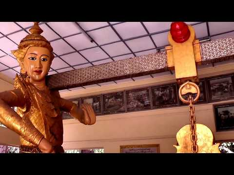 Welcome to Mandalay - Myanmar