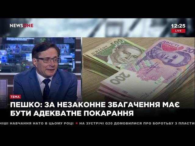 Субсидии — теневая схема, на которой Порошенко и Ахметов заработали сумасшедшие деньги – Пешко 17 06