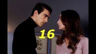 Черно Белая Любовь 16 серия на русском языке 1 анонс и дата выхода