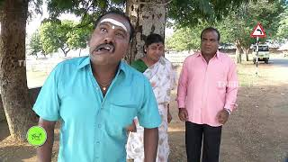 NATHASWARAM|TAMIL SERIAL|COMEDY|SUBRAMANI DISCUISSION TO PRASATH FAMILY IN ROAD