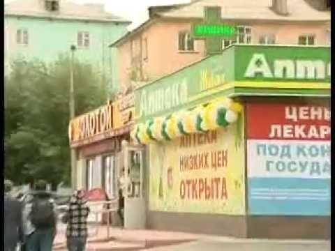 Открылась новая аптека низких цен Живика в г. Серов на Ленина, 173